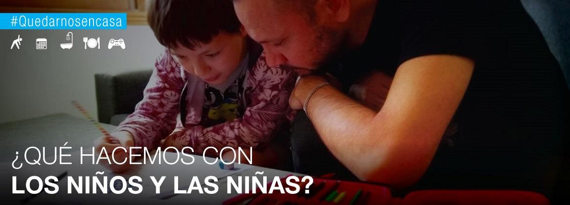 Imagen de la noticia  #Quedarseencasa: ¿Qué hacemos con los niños y las niñas?