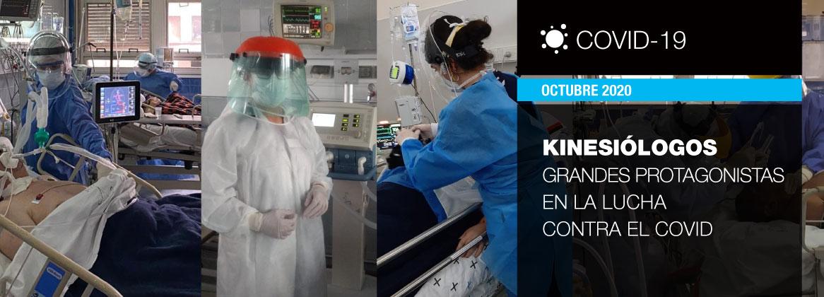 Imagen de la noticia El trabajo de las y los kinesiólogos en las UTI