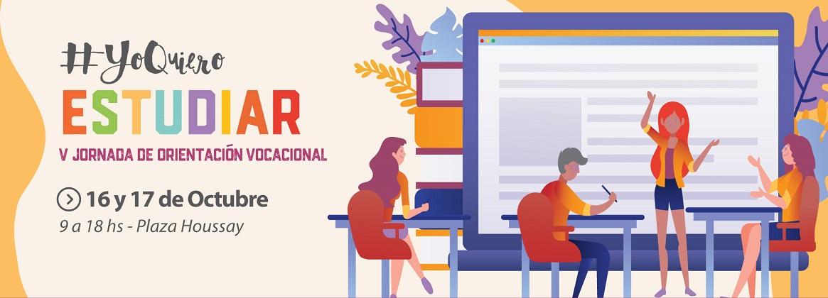 Imagen de la noticia Nueva edición de las jornadas de orientación vocacional: #Yo Quiero Estudiar